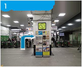 koshigaya1-1