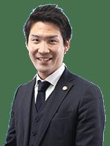 松永 直之弁護士