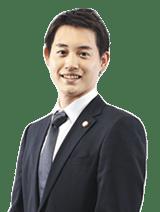 池長 宏真弁護士