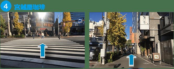 新橋本店アクセスMAP4